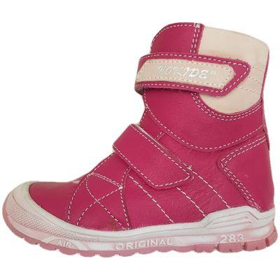 Ghete fete din piele naturala, imblanite, culoare roz cu crem, talpa roz pudra cu crem, cu doua clapete de inchidere