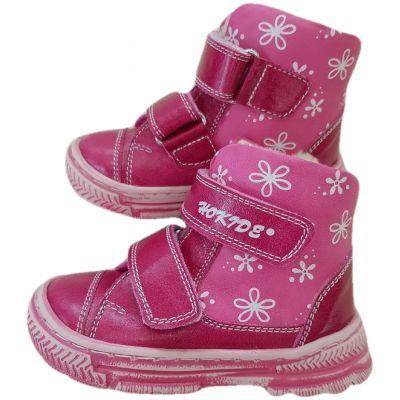 Cizme fete, din piele naturala, culoare fuxia, cu roz, cu floricele aplicate si doua clapete cu scai, imblanite