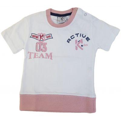 Tricou alb cu roz și imprimeu