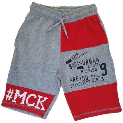 Pantaloni scurți gri deschis cu roșu