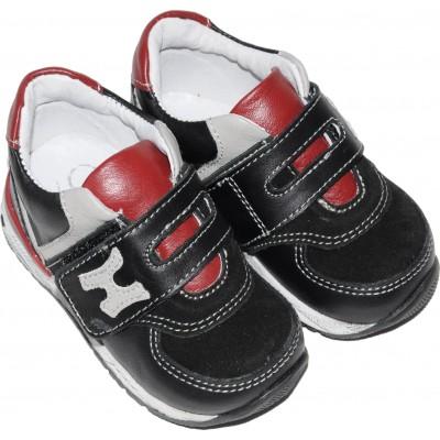 Pantofi sport pentru baieti din piele de culoare negru cu rosu si gri